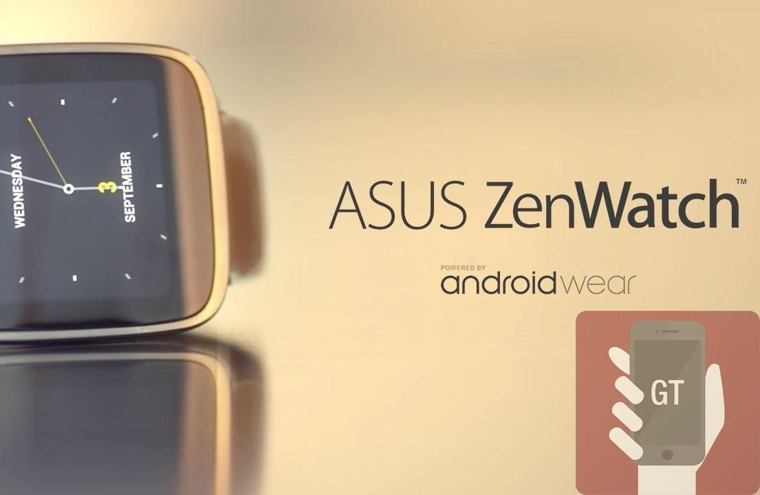 Asus ZenWatch - GeekTecno